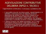 agevolazioni contributive delibera inpgi n 59 20112