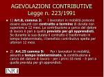 agevolazioni contributive legge n 223 1991