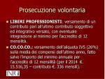 prosecuzione volontaria1