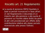 riscatto art 21 regolamento2