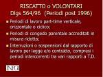riscatto o volontari dlgs 564 96 periodi post 1996