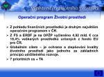 opera n program ivotn prost ed
