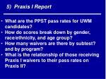 5 praxis i report