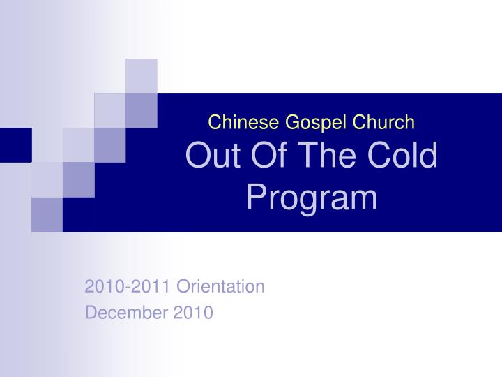chinese gospel church out of the cold program n.