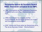 documentos b sicos del secretario general nnuu renovaci n conceptual de las omps