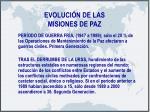 evoluci n de las misiones de paz