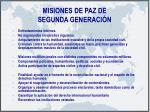 misiones de paz de segunda generaci n