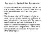 key issues for russian urban development