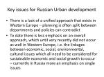 key issues for russian urban development1