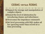 odbms versus rdbms
