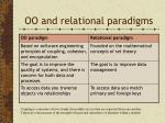 oo and relational paradigms