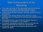 main achievements of the workshop