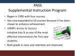 pass supplementai instruction program
