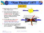 new physics 1977