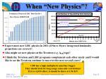 when new physics