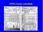 1950 census schedule