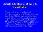 article 1 section 2 of the u s constitution