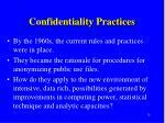 confidentiality practices