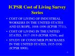 icpsr cost of living survey series