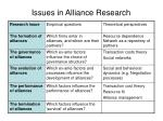 issues in alliance research
