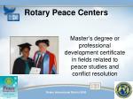 rotary peace centers2