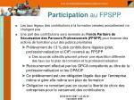 participation au fpspp