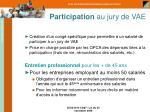 participation au jury de vae