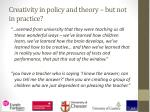 creativity in policy and theory but not in practice
