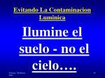 evitando la contaminacion luminica1