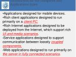 introduction for the categories and applications types