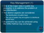 key management 1