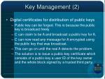 key management 2