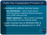 public key cryptography principles 2