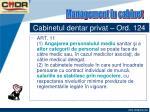 cabinetul dentar privat ord 12419