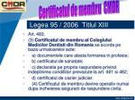 legea 95 2006 titlul xiii13
