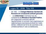 legea 95 2006 titlul xiii17
