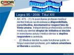 legea 95 2006 titlul xiii2