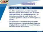legea 95 2006 titlul xiii36