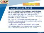legea 95 2006 titlul xiii47