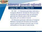 legea 95 2006 titlul xiii52