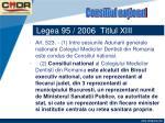legea 95 2006 titlul xiii53
