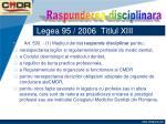 legea 95 2006 titlul xiii55