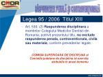 legea 95 2006 titlul xiii56