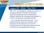 legea 95 2006 titlul xiii59