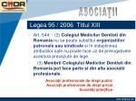 legea 95 2006 titlul xiii70