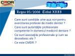 legea 95 2006 titlul xiii74