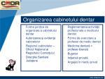organizarea cabinetului dentar