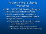regional climate change workshops