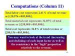 computations column 11