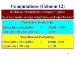 computations column 12